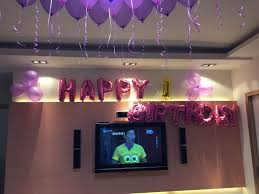 birthday room decoration for baby