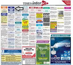 dainik times of india epaper classified के लिए इमेज परिणाम