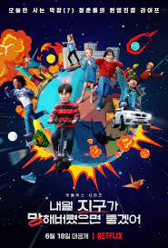 The fun sitcom centers on the lives of students living in an international dormitory at a university in seoul. Poster So Not Worth It Poster 1 Von 1 Filmstarts De