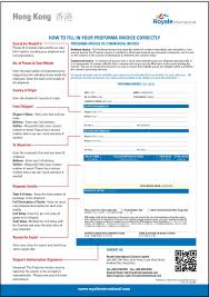 hkhowtoproforma 09062015 1 jpg click here to a sample proforma template