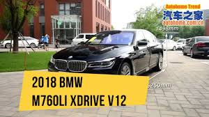 2018 bmw v12. contemporary 2018 2018 bmw m760li xdrive v12 m performance excellence interior and exterior in bmw v12 v