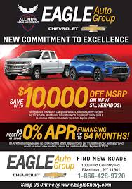 eagle chevrolet 1330 old country road riverhead ny 11901