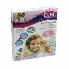 <b>D&M</b>   интернет-магазин игрушек Hamleys