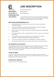 5 Job Profile Examples Coaching Resume