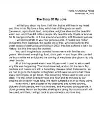 001 Do People Really Fall In Love Essay Sample Essays On