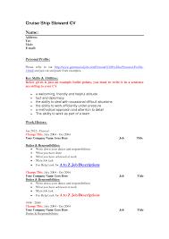 Cruise Ship Resume Sample Cruise Ship Steward CV Resume Template Vinodomia 1