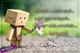 Quote For Everyone Funny Miss You Quotes In Hindi