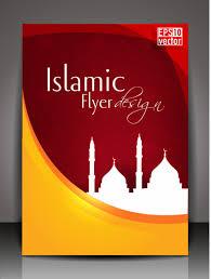 Download islamic background stock vectors. 31 383 Islamic Banner Vectors Royalty Free Vector Islamic Banner Images Depositphotos