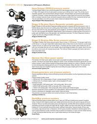 Outdoor Power Equipment - June 2013