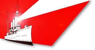 Картинки по запросу аврора с красным флагом  картинки