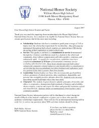 essay for national honor society essay for national honor society cover letter example essay for national honor society