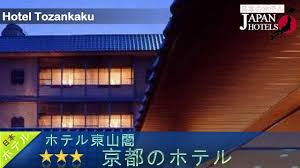 Hotel Kinparo Japan Tozankaku Youtube
