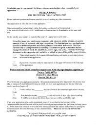 Massachusetts Notary Public Application Form – Notary Public Near Me