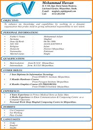 8 Best Cv Format Word Document Dialysis Nurse Best Cv Template Word