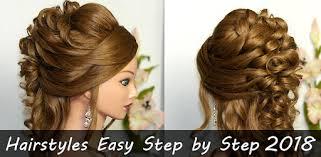 Hairstyles Easy Step By Step Aplikácie V Službe Google Play