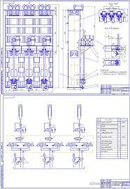 Курсовая по машиностроению дипломная по машиностроение учебные  Дипломный проект Реконструкция электропечей ДСВ 10 с заменой металлоконструкций и внедрением микропроцессорного регулятора мощности