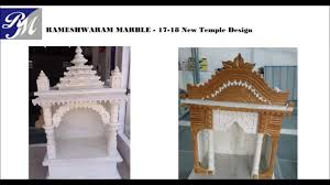 Stone Mandir Design