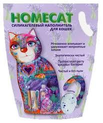 Впитывающий <b>наполнитель Homecat Силикагелевый Лаванда</b> 7 ...