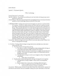 argumentative essay on texting and driving co argumentative essay on texting and driving texting while driving persuasive essay