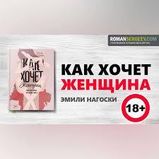 Зарубежная литература — лучшие аудиокниги онлайн ...