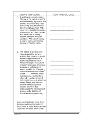 comparative government essay questions comparative government essay questions image 2
