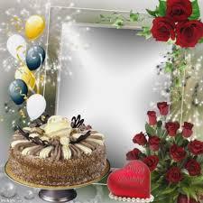 birthday cake frame imikimi frameimage org
