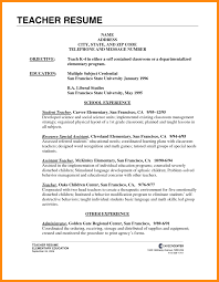 Objectives For Teacher Resumes Resume Samples Simple Elementary