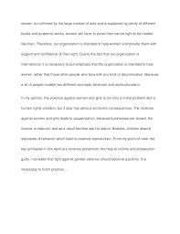 nora ephron essayist peter weller resume esl dissertation abstract kingston ddr q k hyperx fury gb hardwareheaven diamond geo engineering services community essay essay on community