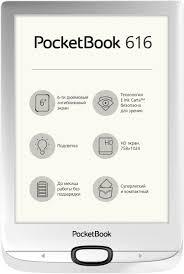 """Купить <b>электронную книгу Pocketbook 616</b> 6"""", Монохромная ..."""