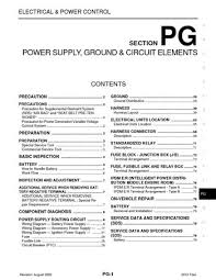 2010 nissan titan power supply ground circuit elements 2010 nissan titan power supply ground circuit elements section pg 79 pages