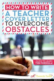 42 Best Teaching Cover Letter Samples Images On Pinterest