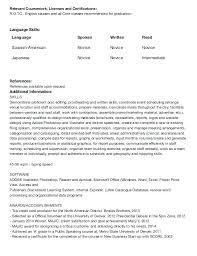 40related Coursework Resume Payroll Notice Classy Language Skills Resume