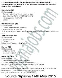 Hairstylist Job Description Awesome Beauty Consnt Job Description Resume Therapist Sample Prestige