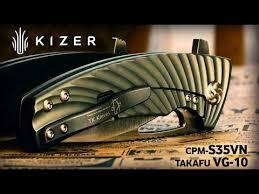 Самый адекватный EDC <b>нож Kizer Kyre</b> - YouTube