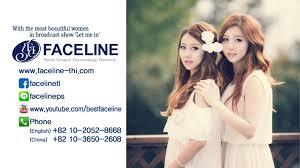 Face line plastic surgery