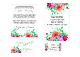 Photo Invitation Postcards Create A Cute Wedding Or Event Invitation Postcards