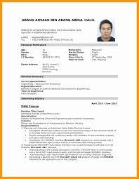 Sample Pdf Resume Resume format for Internship Beautiful Resume formats Pdf Best 19