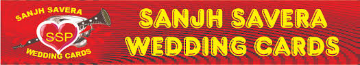 sanjh savera cards buy online indian wedding cards, indian Wedding Invitation Cards Gta sanjh savera cards · home · wedding invitations wedding invitation cards sample