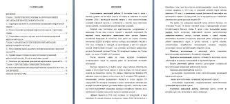 Бизнес план предприятия курсовые работы Курсовая работа studfiles