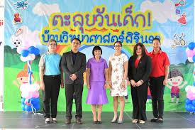สวทช. จัดงาน ตะลุยวันเด็ก! บ้านวิทยาศาสตร์สิรินธร ปี 63 - National Science  and Technology Development Agency : NSTDA - Thailand
