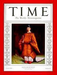 TIME Magazine Cover: Emperor Hirohito - June 6, 1932 - Emperor Hirohito -  Royalty - Japan