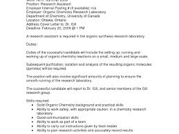 Exclusive Ideas Cover Letter Internal Position 13 Cv Resume Ideas