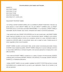 Free Letter Of Recommendation Template Letters For Teacher
