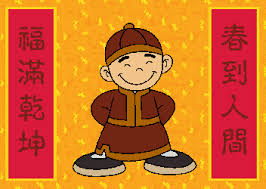 Small Picture Chinese New Year Animated Images Gifs Pictures Animations