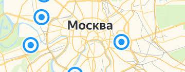 Стельки и <b>шнурки</b> — купить на Яндекс.Маркете