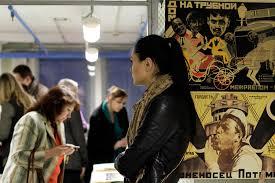 Библионочь РГБ Из отдела диссертаций в Химках специально к акции привезли работы о различных аспектах кино Отдел изоизданий предоставил для украшения экспозиции