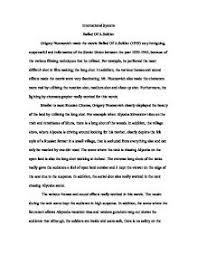 evaluative essay model sample evaluative essay