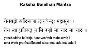 raksha bandhan mantra to recite while tying rakhi n astrology rakshabandhan mantra