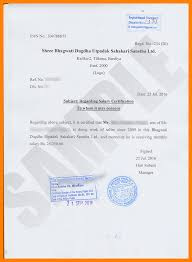 6 Salary Certificate Letter Format Word Sales Slip Template