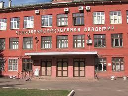 Ярославскую сельскохозяйственную академию лишили возможности  В нашей области это университет имени Демидова и еще три филиала московских и питерских вузов Однако большинство выпускников бюджетников скорее всего
